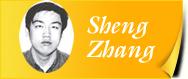 shengzan